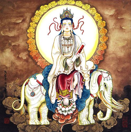 普贤菩萨的圣祝仪轨