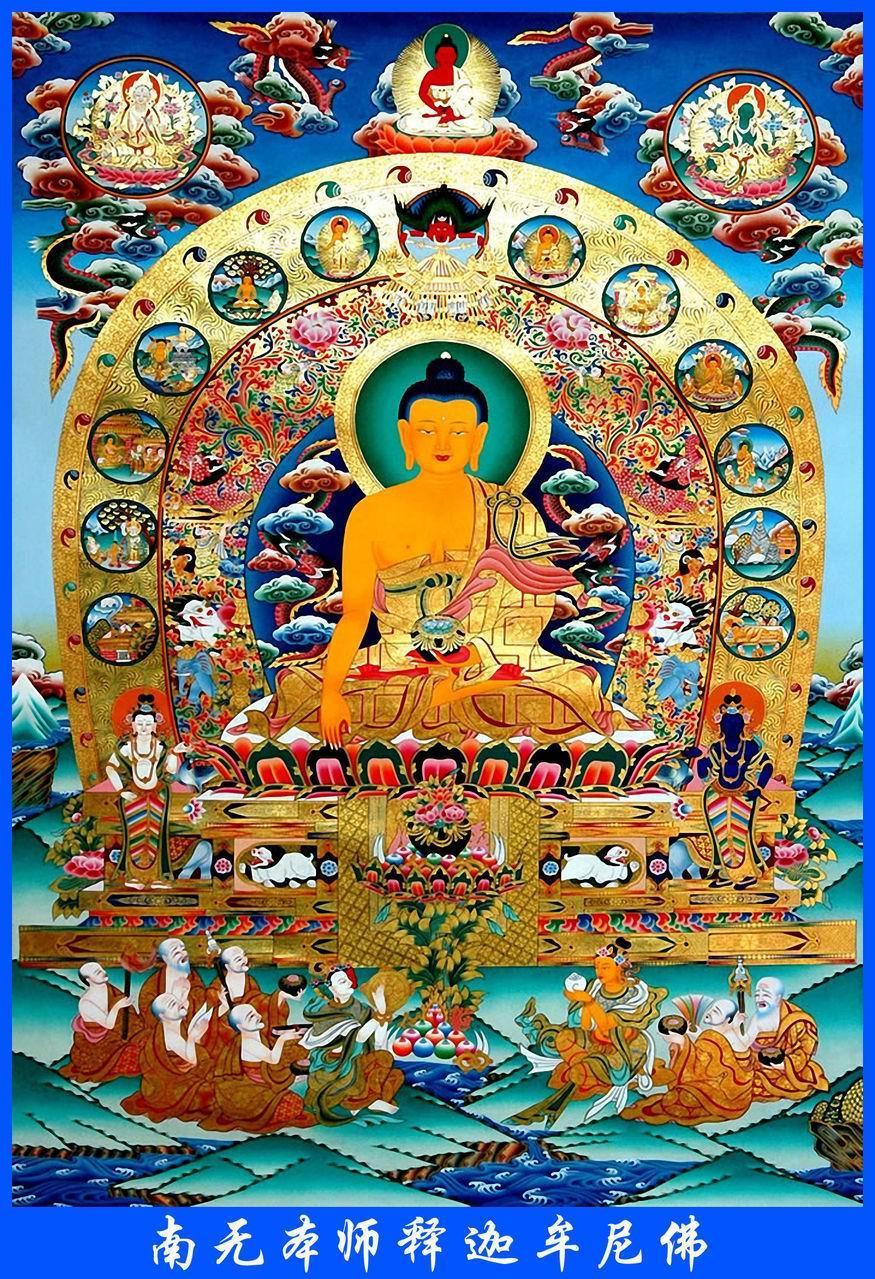 释迦牟尼佛与阿弥陀佛怎区别