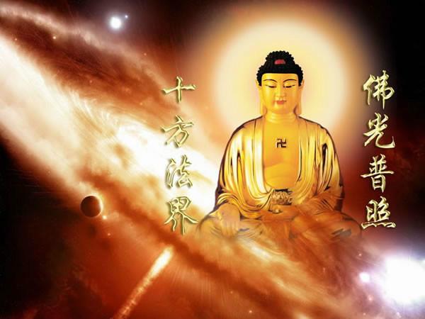 慧光明菩萨--念佛人如何看待生活中的忧虑