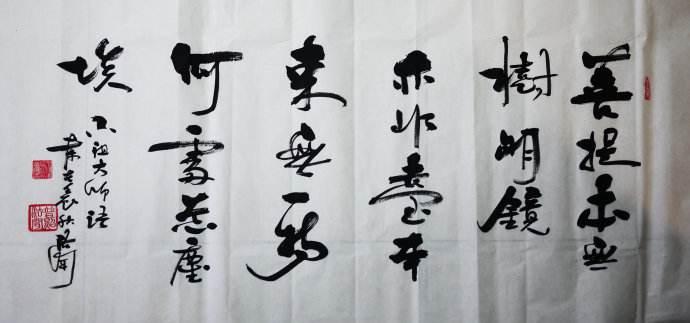佛教偈语锦句