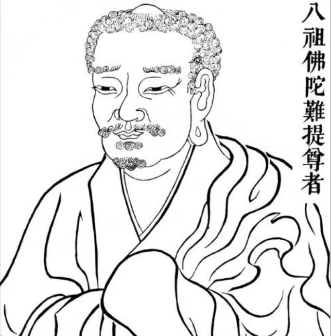 七祖佛陀难提尊者
