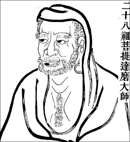 西天二十八祖之二十八祖菩提达摩