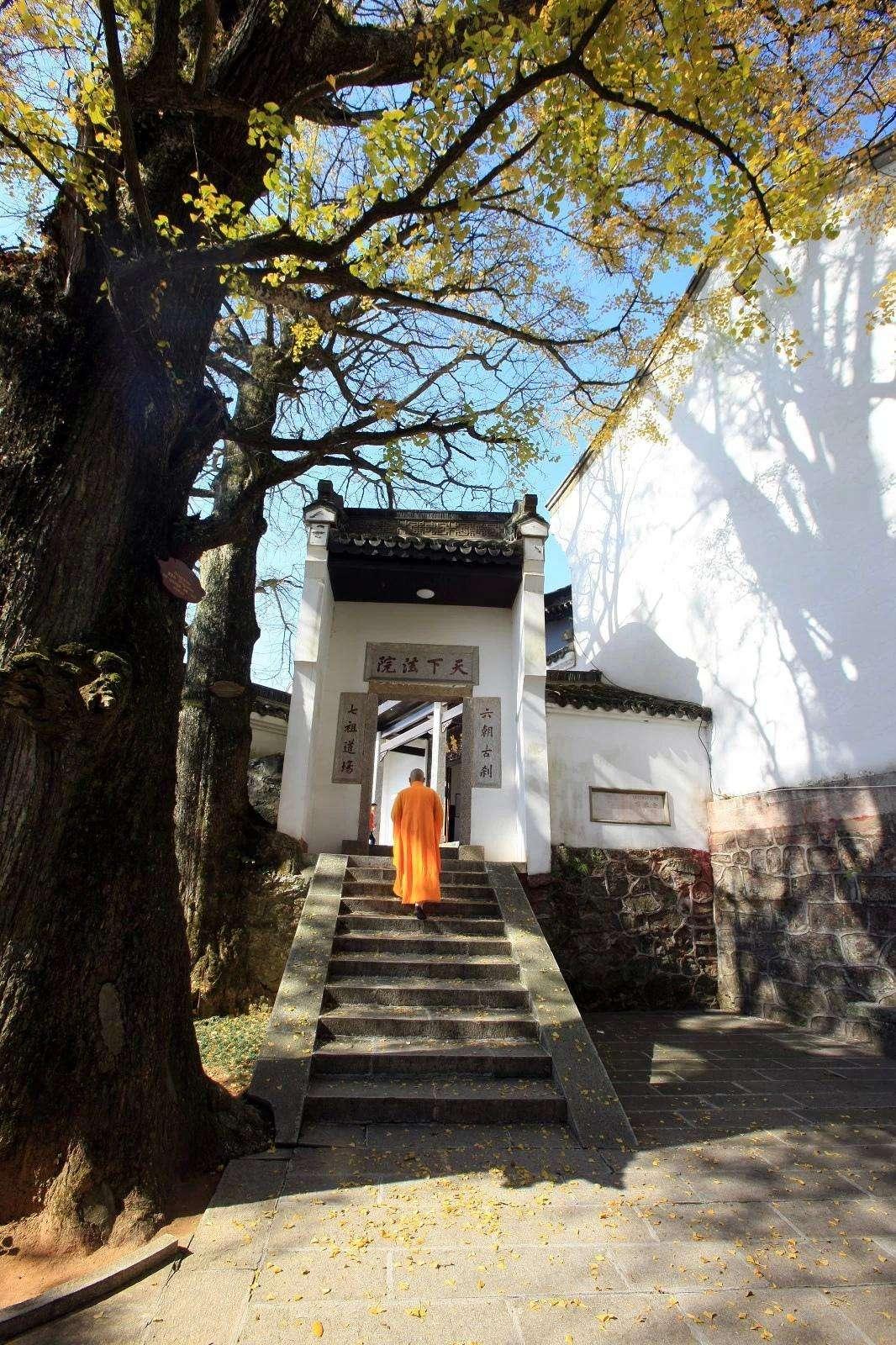 马祖道一禅师是谁